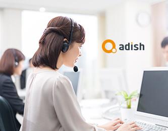 adishのカスタマーサポート体制