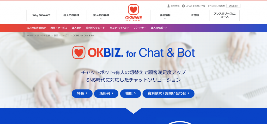 OKBIZ. for Chat & Bot