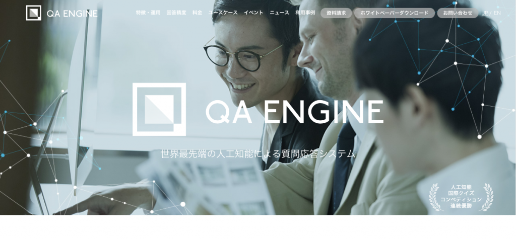 QA ENGINE