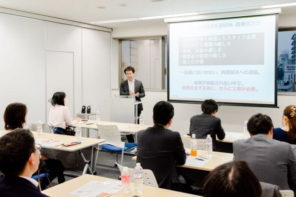 seminar20190307-top1