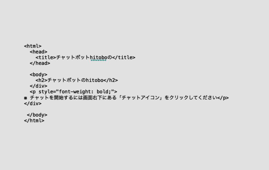 スクリーンショット_2021_09_07_144724_negate