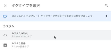 スクリーンショット 2021-09-07 13.56.27